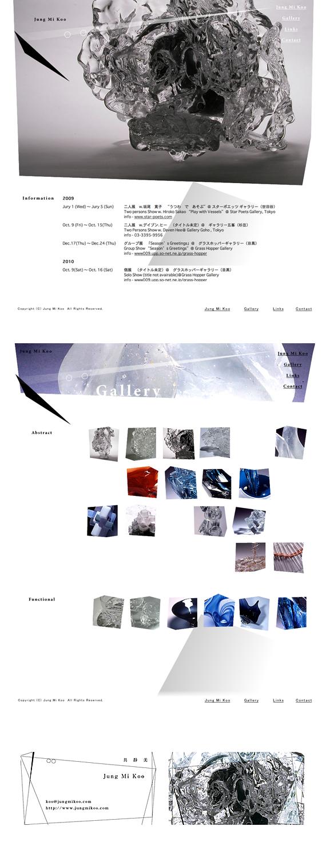 Jung Mi Koo Glass Art