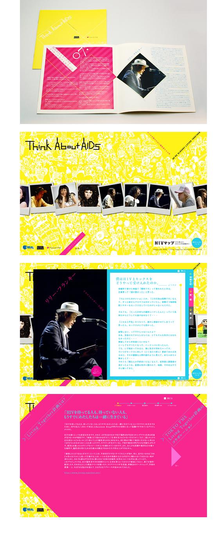 TOKYO FM × LIVING TOGETHER