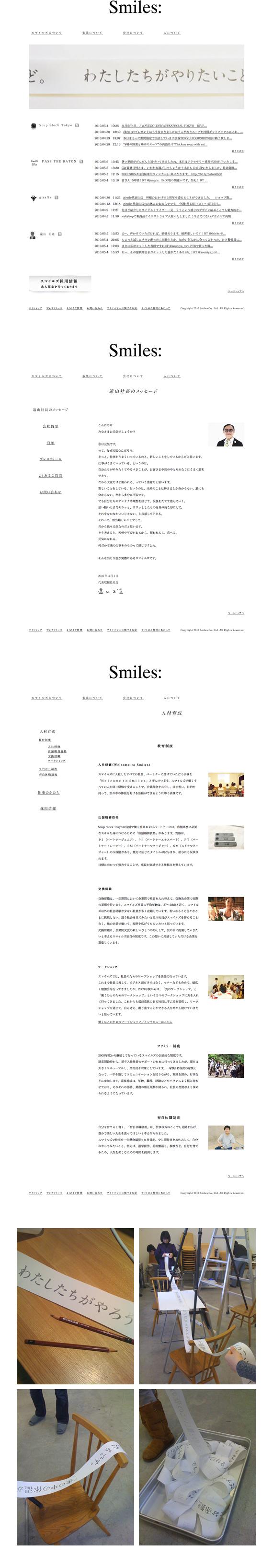 Smiles: